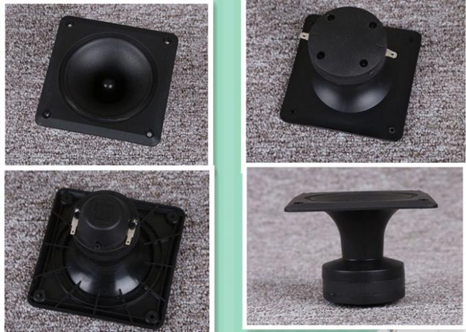 4 - 8 ohm Wireless Special Audio Loud Speaker Dome Tweeter 110 x 110 x 82 mm